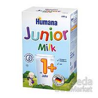 Молочная смесь Humana Junior 600г