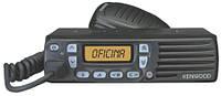Радиостанция Kenwood TK -7302M
