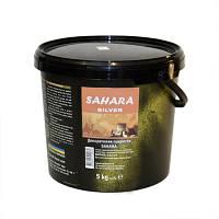SAHARA - декоративное песочное перламутровое покрытие