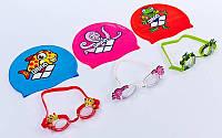 Набор для плавания детский: очки, шапочка  WORLD (поликарбон, TPR, силикон,цвета в ассор)