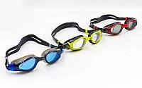 Очки для плавания AR-92284 VULCAN PRO (поликарбонат, TPR, силикон, цвета в ассортименте)