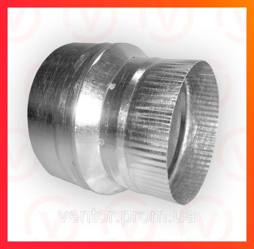 Переходник дымохода редукционный из оцинкованной стали, диаметр до 150 мм