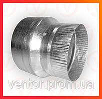 Перехідник димоходу редукційний з оцинкованої сталі, діаметр 100 - 125 мм