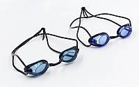 Очки для плавания стартовые AR-92357 PURE (поликарбонат, TPR, силикон, цвета в ассортименте)