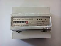 Счетчик электроэнергии электронный с механическим табло на din-рейку 3-х фазный 5-100А ИМПУЛЬС ST731