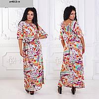 Платье цветное батал ат4013 гл