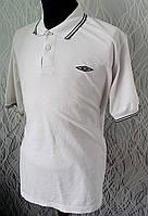 Стильная мужская футболка поло UMBRO белая  Размер L