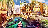 Фотообои виниловые на флизелиновой основе Панорама Венеции