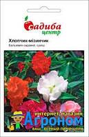 """Семена цветов Бальзамин Садовый """"Мальчик-мизинчик"""" смесь, 0,5 г  """"Хем Заден"""", Нидерланды."""
