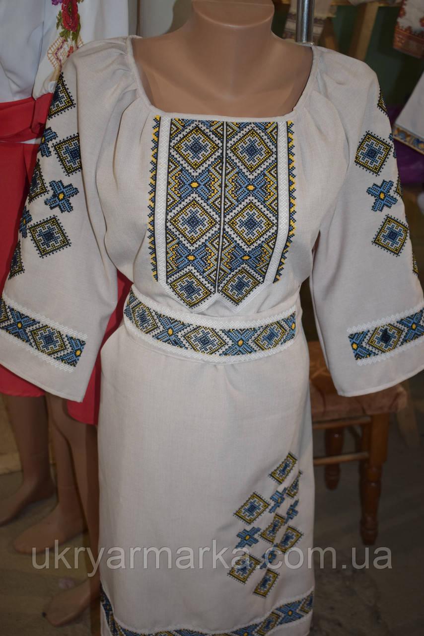 "Вишите плаття ""Квітослава"""