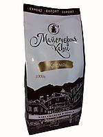 Кофе в зернах Майстерня Кави Крема 1 кг