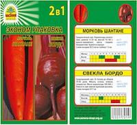 Эконом - упаковка 2в 1