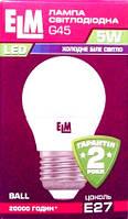 Лампа светодиодная ELM led сфера 5W PA10L E27 4000 D45