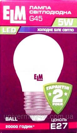 Лампа светодиодная ELM led сфера 5W PA10L E27 4000 D45 - УНИВЕРМАГ оптовых цен в Харькове
