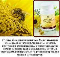 Пчелиная Пыльца (Форевер)