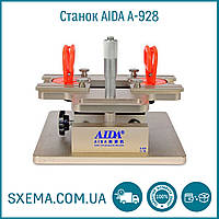 Станок  AIDA  A-928, для демонтажа дисплейных комплектов, тачскринов, и задних крышек в смартфонах