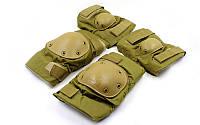 Защитные наколенники и налокотники. Захист тактичний