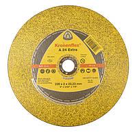 Круг отрезной для металла Extra Kronenflex 230х2,0х22,23 А 24 1/25
