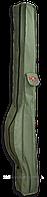 CZ Rod Bag классический чехол для удилищ CZ7863