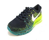 Кроссовки Nike Air Max синие унисекс ( р.36,37,38,39)