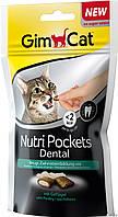 GimCat Nutri Pockets Dental лакомство для чистки зубов 60 г