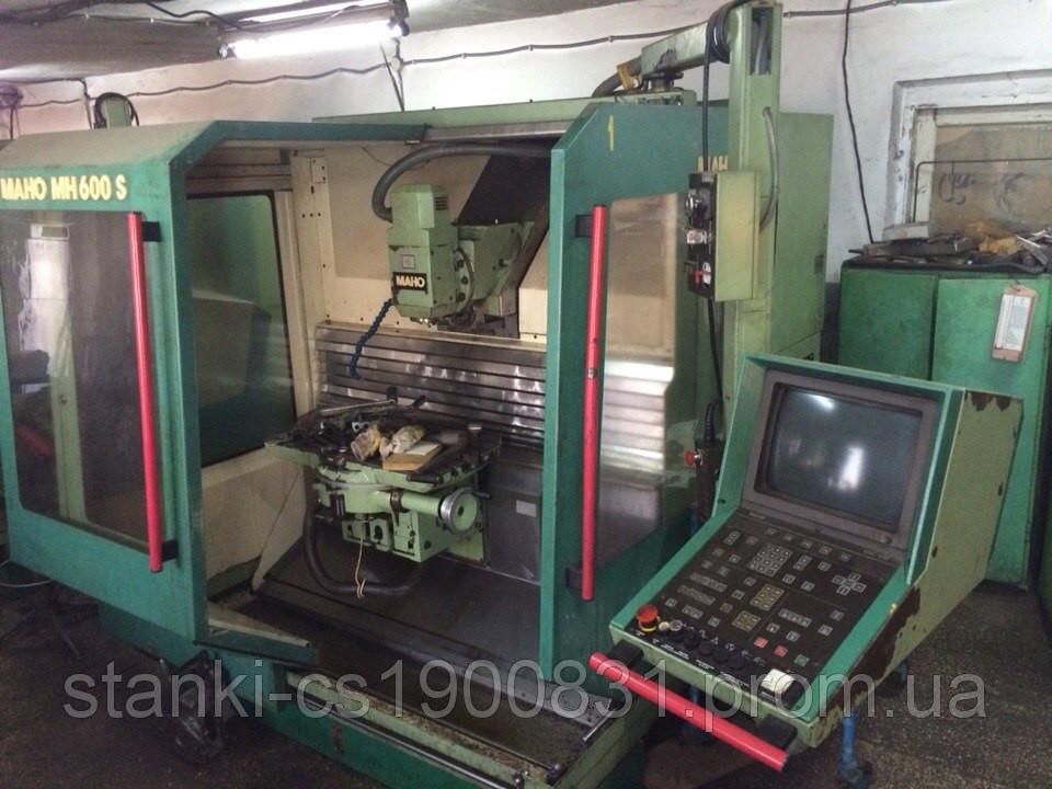 Обрабатывающий центр чпу Deckel MAHO MH600S 2штуки
