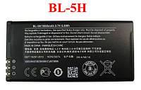 Аккумулятор (батарея) BP-5H для мобильных телефонов Nokia Lumia 620, Lumia 701