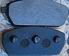 Колодки тормозные передние FAW 1011