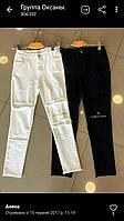 Красивые стильные молодежные штаны