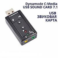 USB адаптер, Звуковая карта Virtual 7.1 Audio 3D Sound Card