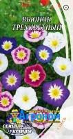 Семена цветов ВЬЮНОК Трехцветный смесь ,1г  Семена Украины