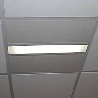 Растровый 22Вт офисный LED-светильник LED-EL-0714-22-54duris