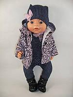 Набор одежды для куклы Baby Born Прелесть