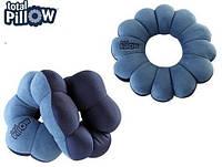 Универсальная подушка-трансформер Total Pillow (Тотал Пиллоу): для дома, авто, путешествий, фото 1