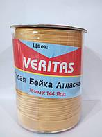Косая бейка атласная цв S-130 оранжевый  (уп 131,6м) Veritas