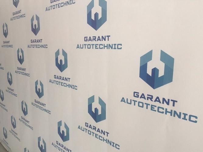 Инсталляция светодиодных светильников DVX в сервис-центре «Гарант-Автотехник» города Киеве