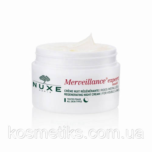 Ночной крем от морщин для упругости кожи Nuxe Anti-Wrinkle Night Cream Merveillance 50 мл