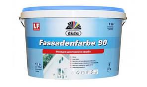 Водно-дисперсионная акриловая фасадная краска DUFA FASSADENFARBE F90 2,5л