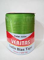 Косая бейка атласная цв S-536 зеленый яркий  (уп 109,6м) Veritas