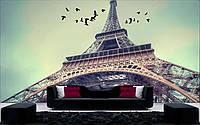 Панорамные фотообои Ейфелева башня