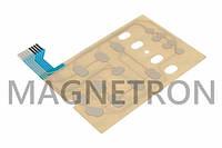 Панель управления для микроволновой печи Delonghi 5219102400