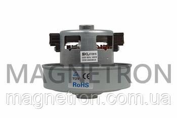 Двигатель (мотор) для пылесосов SKL VAC030UN 1400W (с выступом)
