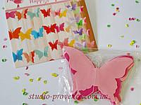 """Гірлянда """"Метелик"""" рожева 2,5 м"""