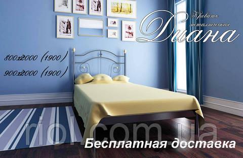Кровать Диана из металла односпальная