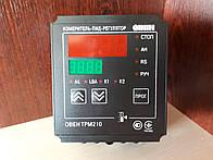 ПИД-регулятор с интерфейсом RS-485 ОВЕН ТРМ210