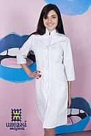Медицинский халат для студента+шапочка в ПОДАРОК