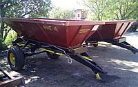 Розкидач РМГ-4