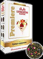 Чай композиционный Земляника со Сливками Livingston Harvest (Шри-Ланка)
