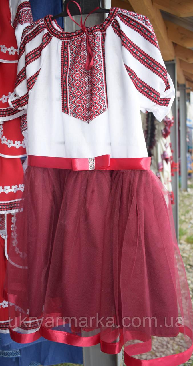 """Плаття для дівчинки """"Мар'яна"""" бордо"""