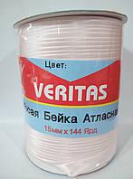 Косая бейка атласная цв S-355 розовый  (уп 131,6м) Veritas